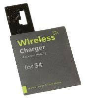 Wireless Charger Samsung S3 Receiver